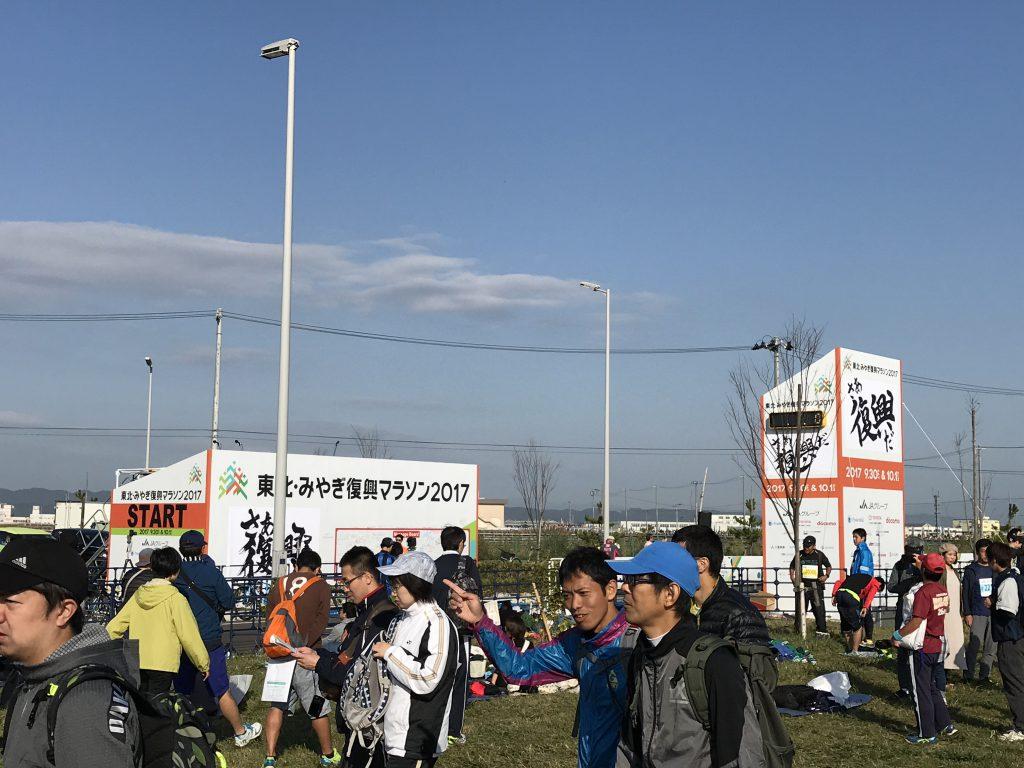 東北・みやぎ復興マラソン2017