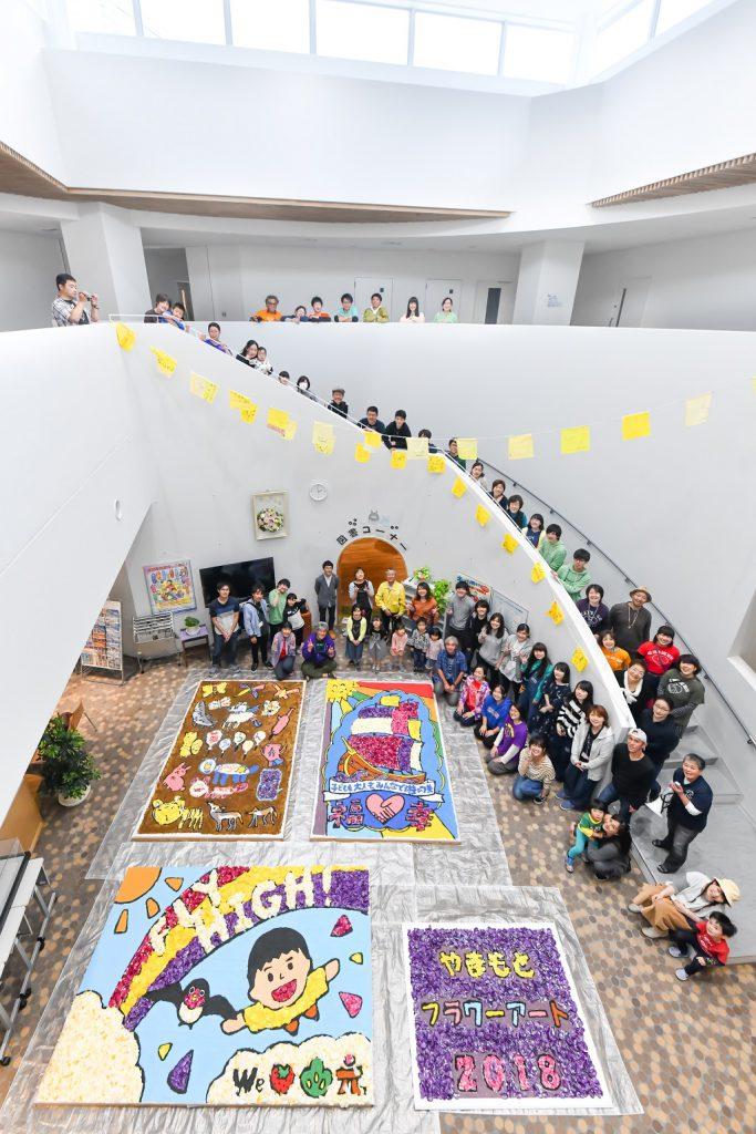 フラワーアートと「やまもと子どもも大人もみんなで遊び隊」